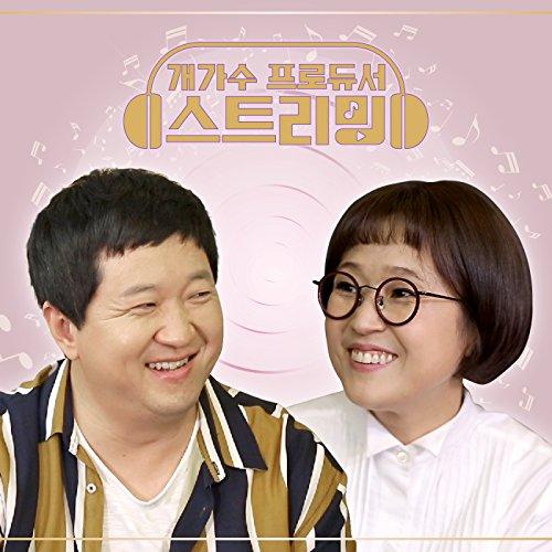 Amazon Music - Kang Min Hyuk(C...