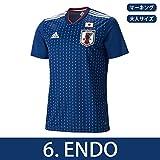 アディダス サッカー日本代表 2018 ホームレプリカユニフォーム半袖 6.遠藤航 cv5638 M