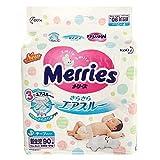 メリーズテープ 新生児用(お誕生~5kg) さらさらエアスルー 90枚 Japan