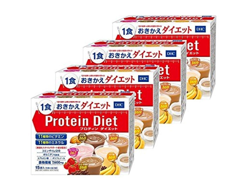 汚染された銅治世DHCプロティンダイエット15袋入 4個セット_sale