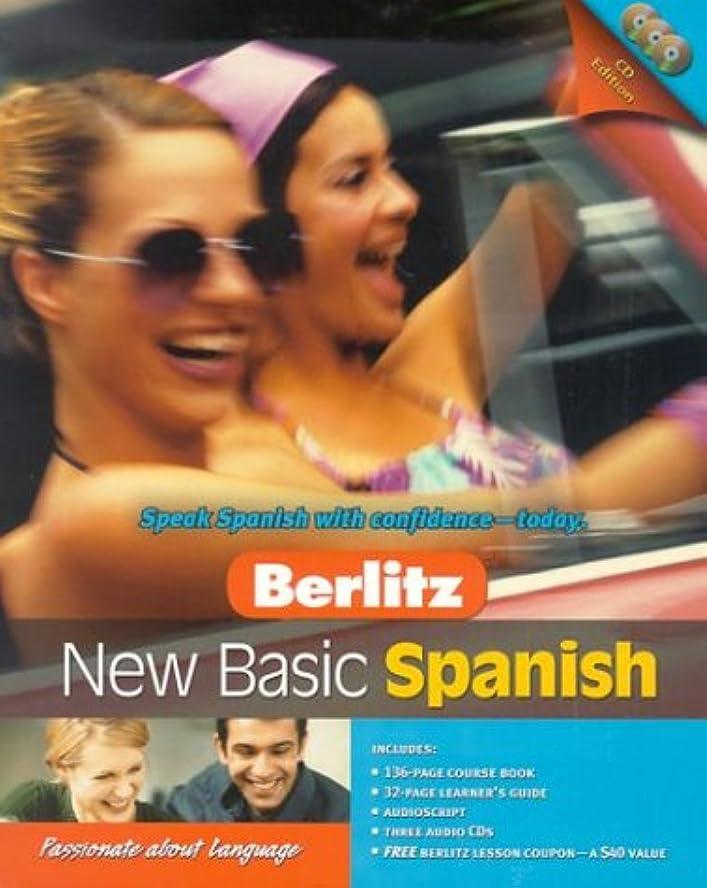 ひまわり渇きカウントアップBerlitz New Basic Spanish