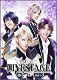 【BD】2.5次元ダンスライブ「ALIVESTAGE」Episode 1 Let us go singing as far as we go: the road will be less tedious.- 歌いながら歩こうよ - [Blu-ray]