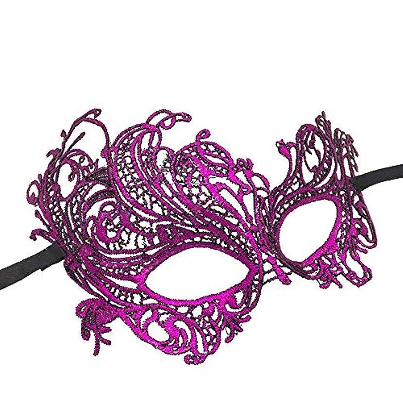 予防接種する結婚返済Auntwhale ハロウィンマスク大人恐怖コスチューム、パーティーファンシー仮装ハロウィンマスク、フェスティバル通気性ギフトヘッドマスク - パープル