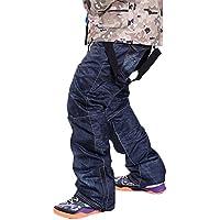 メンズ スノーボードウェア パンツ デニム風 プリント スキーパンツ 棉入れ 防風防水保温 サスペンダーは取り外し可能 FULINE