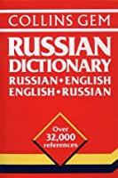 Collins Gem Russian Dictionary: Russian English English Russian (Gem Dictionaries)