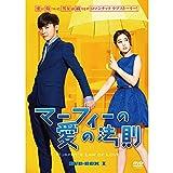 マーフィーの愛の法則 DVD-BOX1