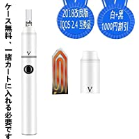 iQos アイコス2.4 互換品 2018版新改良品 高低温調整付き 電子タバコ 20本連続使用 電池1300mAh Plus