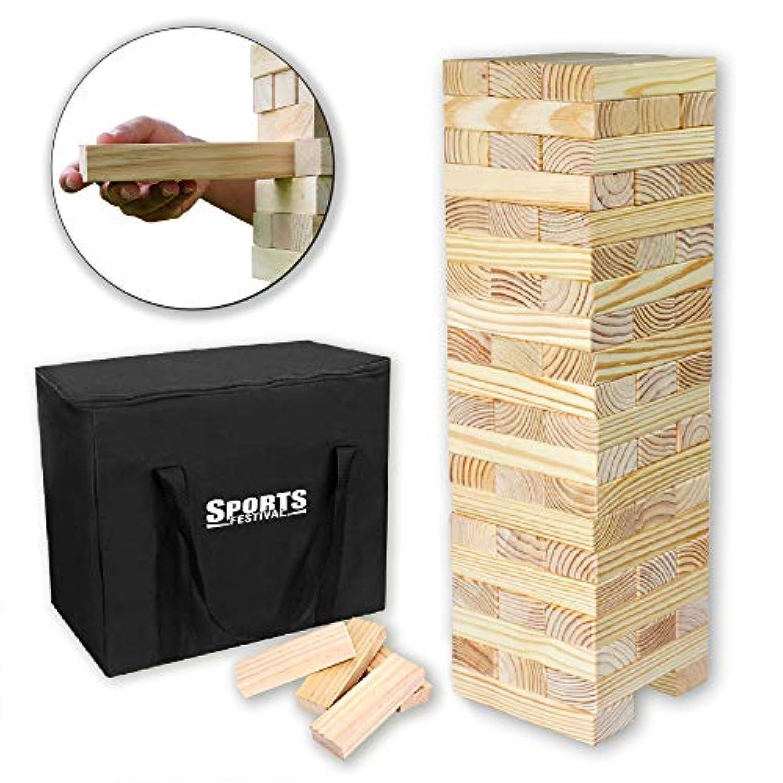 Sports Festival 木製巨大ぐらぐらティンバータワー 特大ブロック収納バッグ付き 芝生/バックヤードで家族で楽しめるゲーム