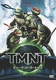 ミュータント・タートルズ-TMNT- 特別版[DVD]