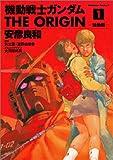 機動戦士ガンダムTHE ORIGIN / 安彦 良和 のシリーズ情報を見る