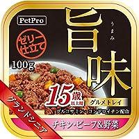 (まとめ買い)ペットプロ 旨味グルメトレイ グランドシニア 15歳以上用 チキン・ビーフ&野菜 100g 犬用 【×48】