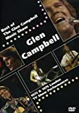 Best of the Glen Campbell Music Show / [DVD] [Import]