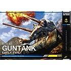 ガンダムデュエルカンパニー04弾/GUN-DC04/ R2 / ガンタンク初期型 / GN-DC04 MS 034 / 量産機 / 機動戦士ガンダム THE ORIGIN / 地球連邦