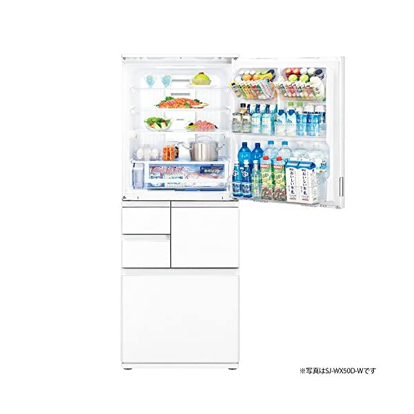 シャープ メガフリーザー 冷蔵庫 502L ピ...の紹介画像3