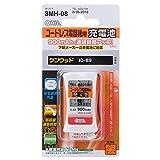 OHM ケンウッドコードレスホン子機用充電池【ID-B9同等品】 TEL-B2010H/MAIL