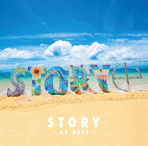 STORY ~HY BEST~(通常盤)