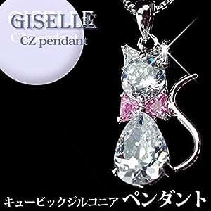 ジュエリー の仕上がり ベネチア チェーン CZ ダイヤモンドペンダント 「R-CAT」(リボン ピンク)