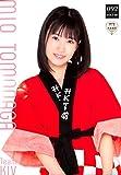 【朝長美桜】 公式グッズ HKT48 大感謝祭限定 特製個別ポスター