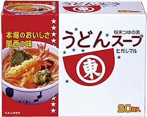 ヒガシマル醤油 うどんスープ 8g 20袋