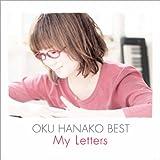 奥華子BEST ~My Letters~