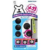 PSVita(PCH-1000/2000)用ボタンアタッチメントセット『メガエクストラパッドV2(ブラック)』