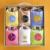山形のお米食べ比べセット 『こめイロ6』 つや姫 夢ごこち コシヒカリ 等 6品種 450g×6袋 平成30年産