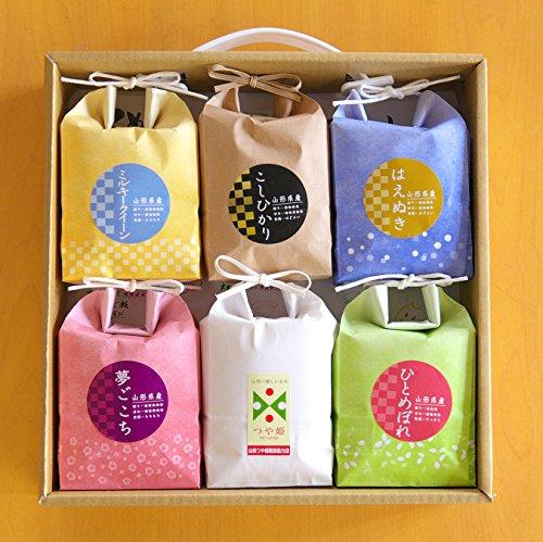 【新米】山形のお米食べ比べセット 『こめイロ6』 つや姫 夢ごこち コシヒカリ 等 6品種 450g×6袋 平成30年産