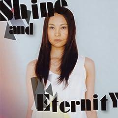 吉井和哉「shine and Eternity」のCDジャケット