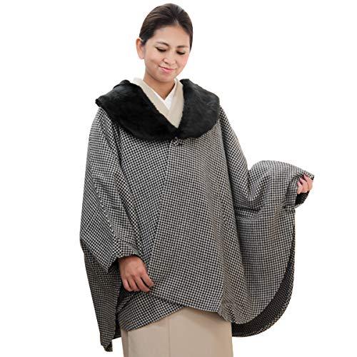 ファー 付き ケープマント (ポンチョ) コート 着物 (きもの/キモノ / 和装) ナカノヒロミチ 防寒 ギフトにも。 (千鳥格子)