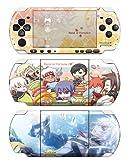 オトメイト限定デザイン ワンドオブフォーチュン2 スキンシール for PSP-3000