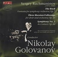 Rachmaninov:Rock/Sym No.3