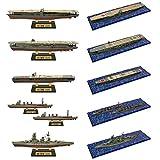 艦船キットコンピレーション 全10種フルコンプ エフトイズコンフェクト 1/2000