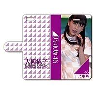 iPhone8/7 手帳型ケース 『大園桃子』 ライブ Ver. IP8T059