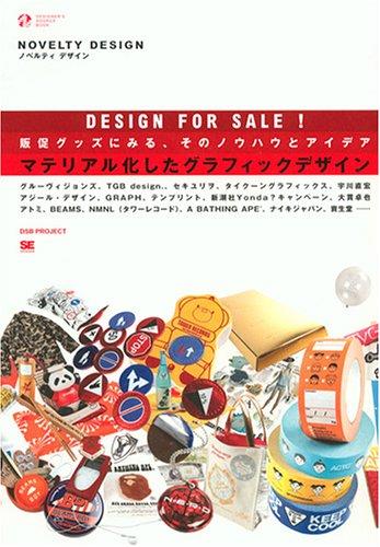 ノベルティ デザイン (Designer's source book)の詳細を見る