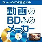 動画×BD&DVD×メーカー [ダウンロード]