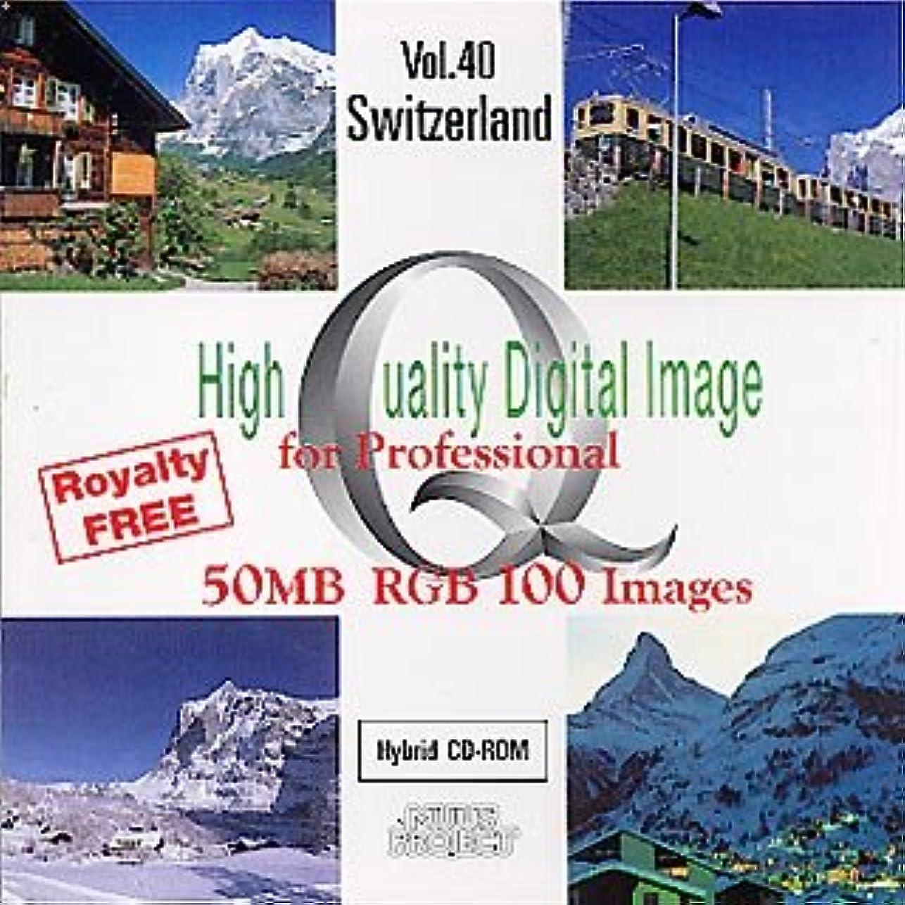 High Quality Digital Image for Professional Vol.40 Switzerland