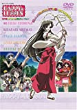 HAPPY☆LESSON(5) [DVD]