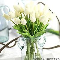 造花 花束 チューリップ(10本セット) インテリア造花 アートフラワー シルク製 本物そっくり 母の日プレゼント 造花ブーケ お祝い 結婚式ブーケ バレンタインギフト 誕生日 母の日 (白い)