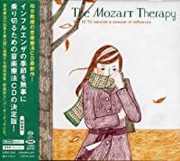 Mozart Therapy 10 by Haruhisa Wago