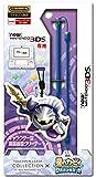 タッチペンリーシュコレクション for Newニンテンドー3DS(星のカービィ ロボボプラネット) TYPE-C