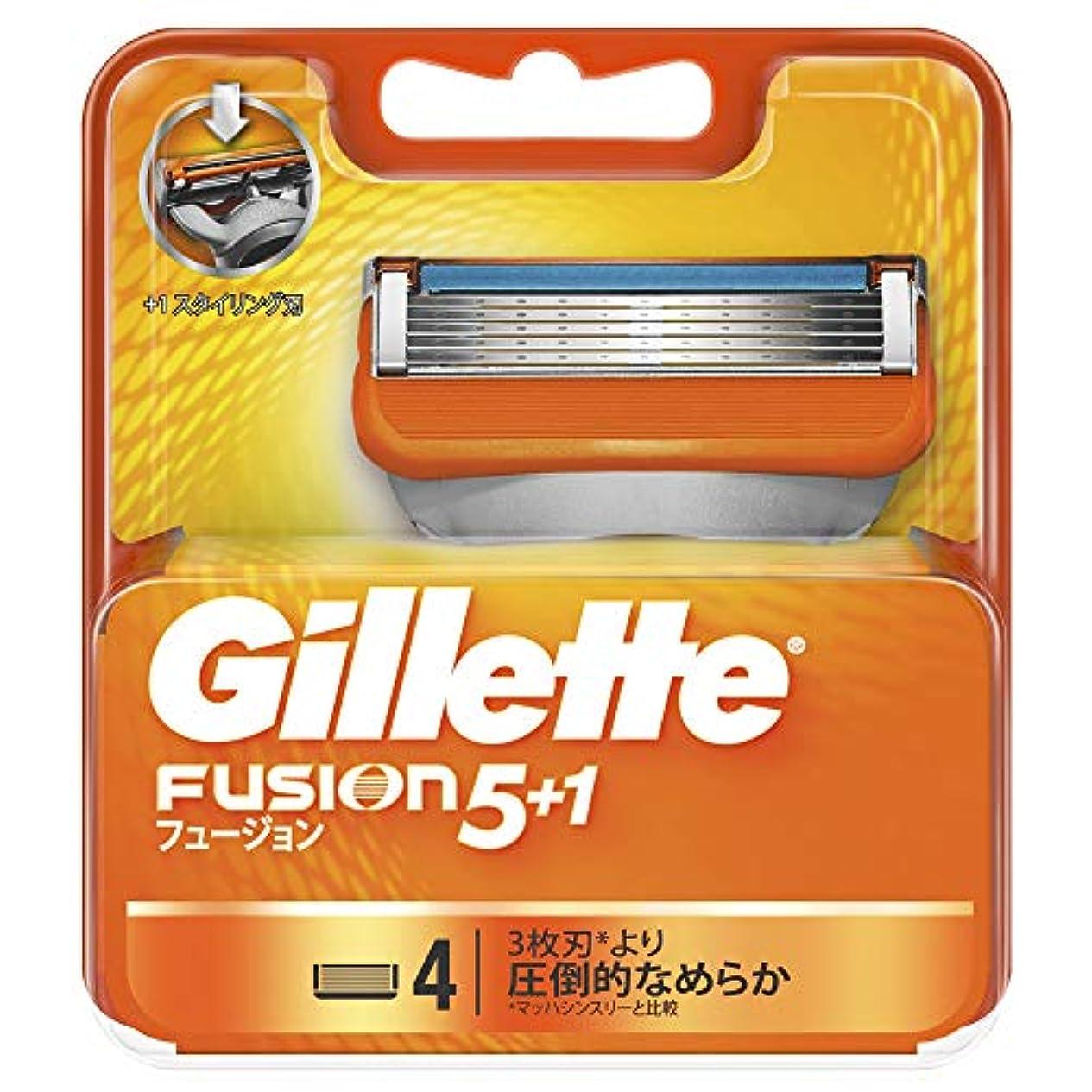 モネわがまま選択ジレット フュージョン5+1 マニュアル 髭剃り 替刃 4コ入