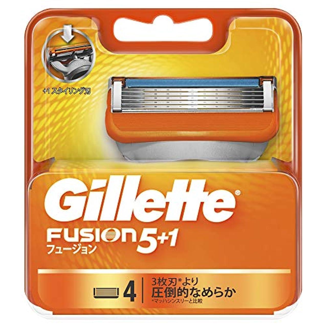 ほこりジュニア安価なジレット フュージョン5+1 マニュアル 髭剃り 替刃 4コ入