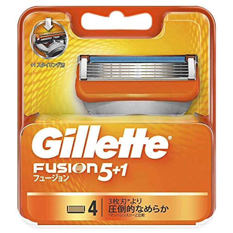 目に見える圧縮されたテクニカルジレット フュージョン5+1 マニュアル 髭剃り 替刃 単品 4コ入