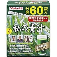 Yakuruto 我的蓝汁 分包类型, , ,