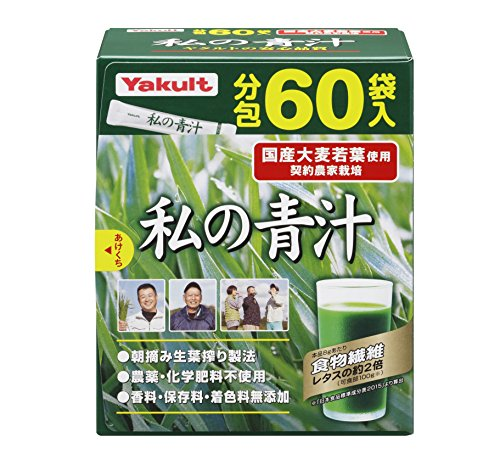Best-Selling supplement in Japan yakult my green juice 4 g � 60 bags