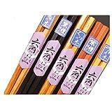 来客用箸 六角箸 5膳セット 22.5cm 来客箸 6角箸 木箸 木製 うるし塗り 漆塗り