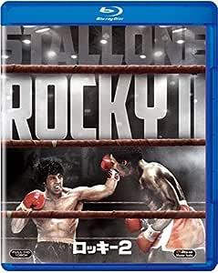 ロッキー2 [AmazonDVDコレクション] [Blu-ray]