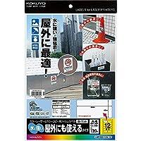 コクヨ カラーレーザー&カラーコピー用 フィルムラベル 耐水 マット A4 12面 10枚 LBP-OD112W-10 【まとめ買い3冊セット】