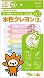 トンボ鉛筆 水性クレヨン Yo-i 12色 YN-RY12C Japan