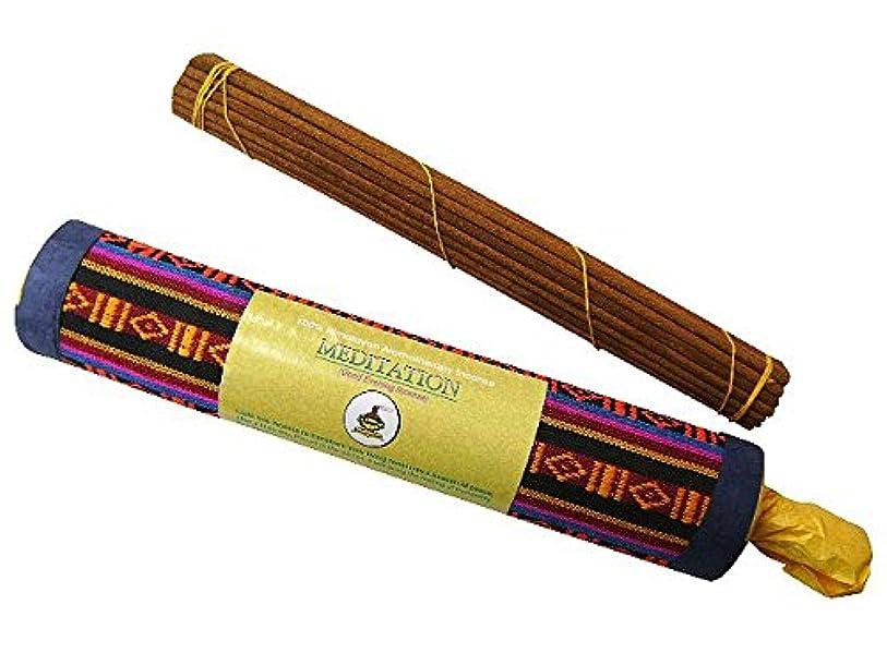 綺麗なメイン女性NEPAL INCENSE 【ダカ織りパッケージMEDITATION GoodEveningBlend】
